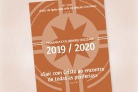 Congresso da Pastoral Social, Dia da Solicitude e Semana Vicarial da Caridade no próximo ano pastoral