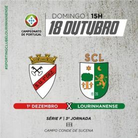 Campeonato de Portugal: Lourinhanense empatou a um golo no campo do 1º de Dezembro