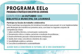Sessão de trabalho sobre Programa Estratégico Educativo da Lourinhã