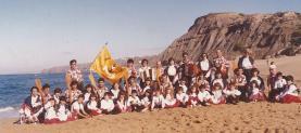40 º Aniversário do Rancho Folclórico 'Os Pescadores de Ribamar' - I Parte