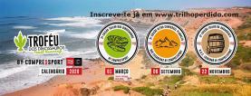 Lourinhã: Trilho dos Dinossauros decorre este domingo com a participação de 1.500 atletas